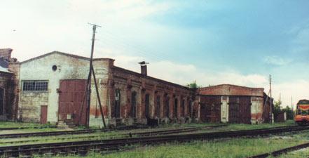 Во время гражданской войны здание вокзала, как и другие объекты железной дороги, сильно пострадало