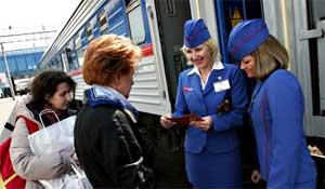Заказать билеты на поезд онлайн беларусь